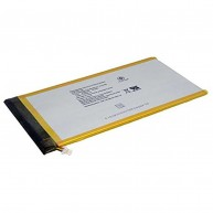 752104-001 HP Battery 3.7V 3600mAh 13.3Wh LI-Ion