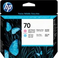 Cabeça de Impressão HP Nº 70 Cyan Claro e Magenta Claro (C9405A)