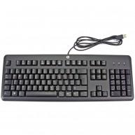 HP Teclado USB Português (672647-133 / 674313-131 / 724720-131 / KB57211 / QY776AA)